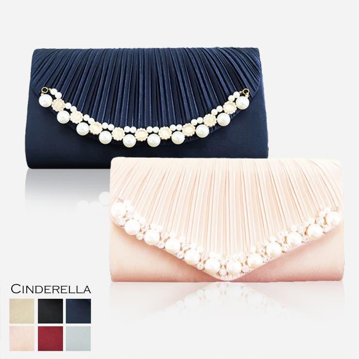 Cinderellaのバッグ・鞄/パーティバッグ | 詳細画像