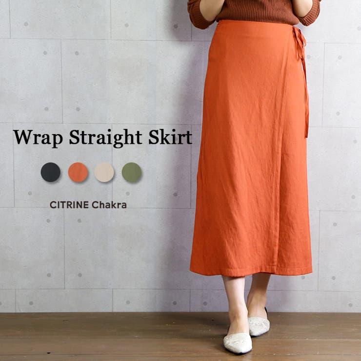 CITRINE Chakraのスカート/ひざ丈スカート | 詳細画像