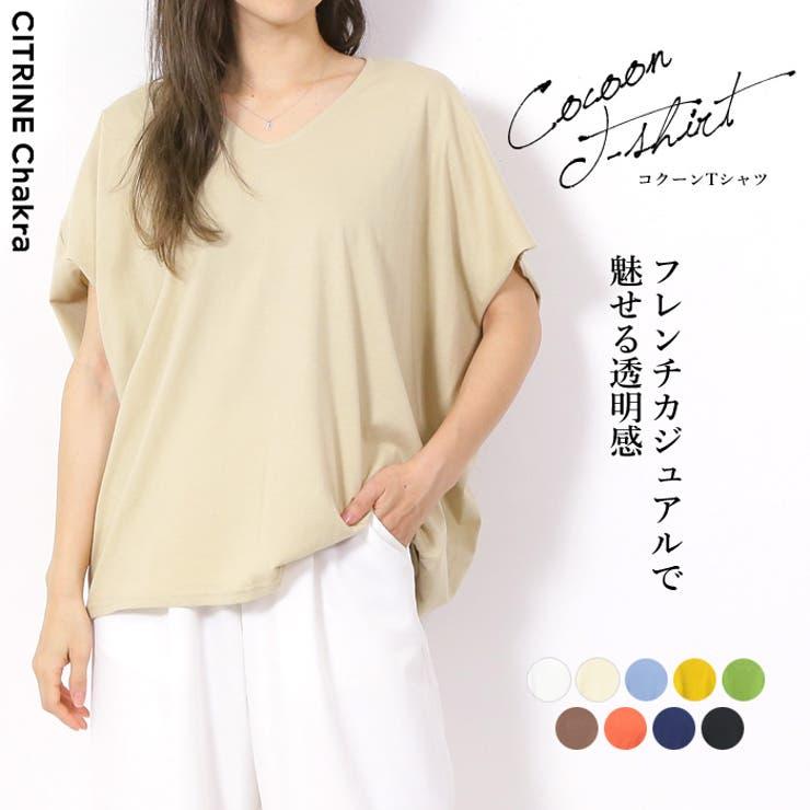 CITRINE Chakraのトップス/Tシャツ   詳細画像