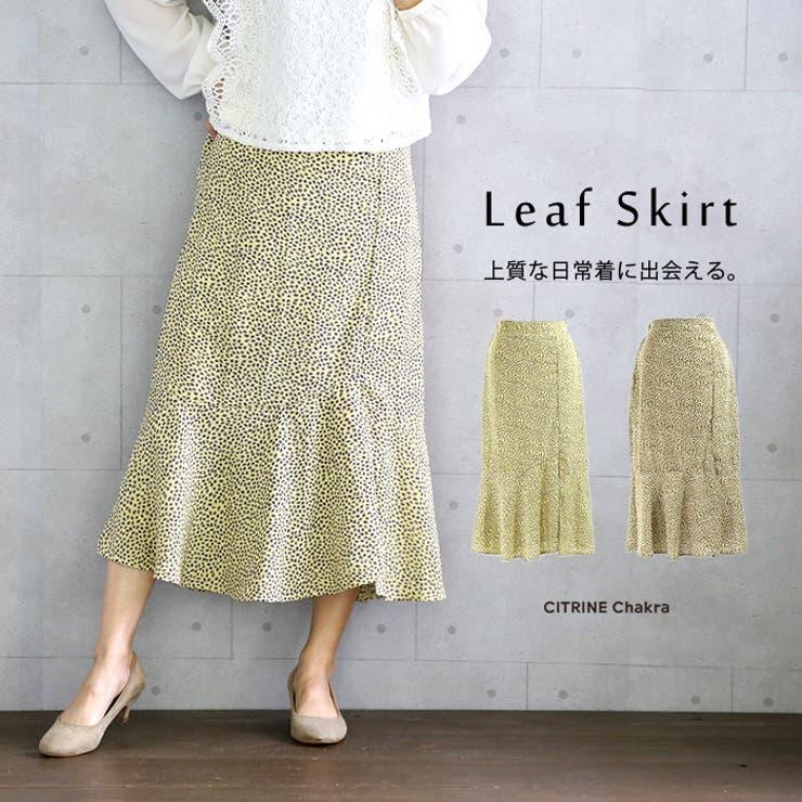 CITRINE Chakraのスカート/ロングスカート・マキシスカート | 詳細画像