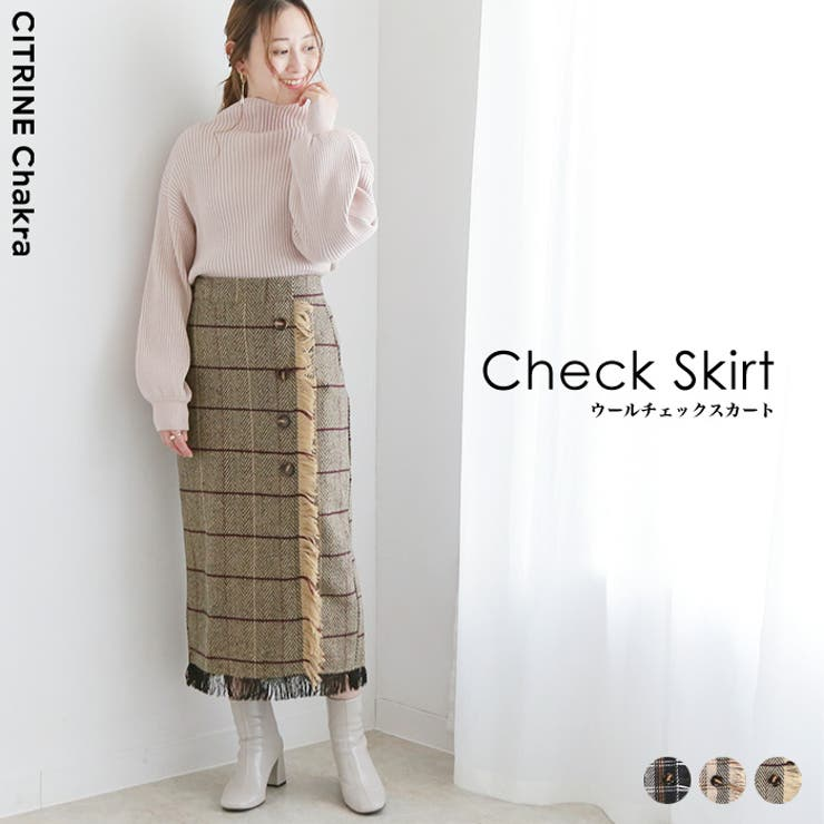 CITRINE Chakraのスカート/ロングスカート・マキシスカート   詳細画像