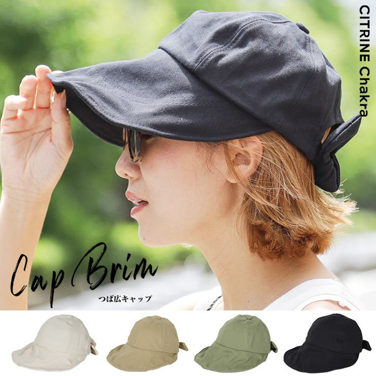 CITRINE Chakraの帽子/キャップ | 詳細画像