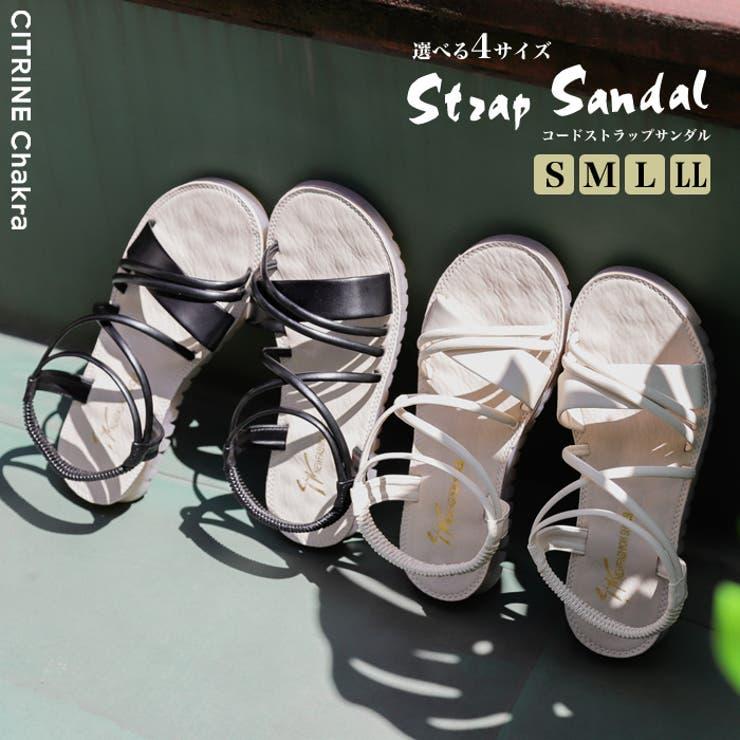 CITRINE Chakraのシューズ・靴/サンダル   詳細画像