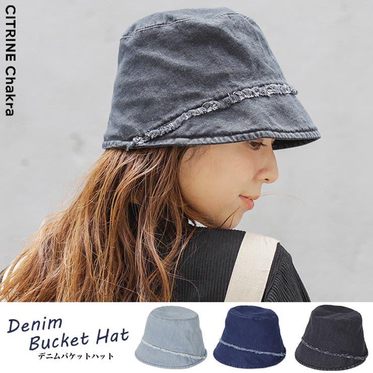 CITRINE Chakraの帽子/ハット   詳細画像