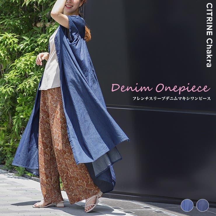 CITRINE Chakraのワンピース・ドレス/デニムワンピース   詳細画像