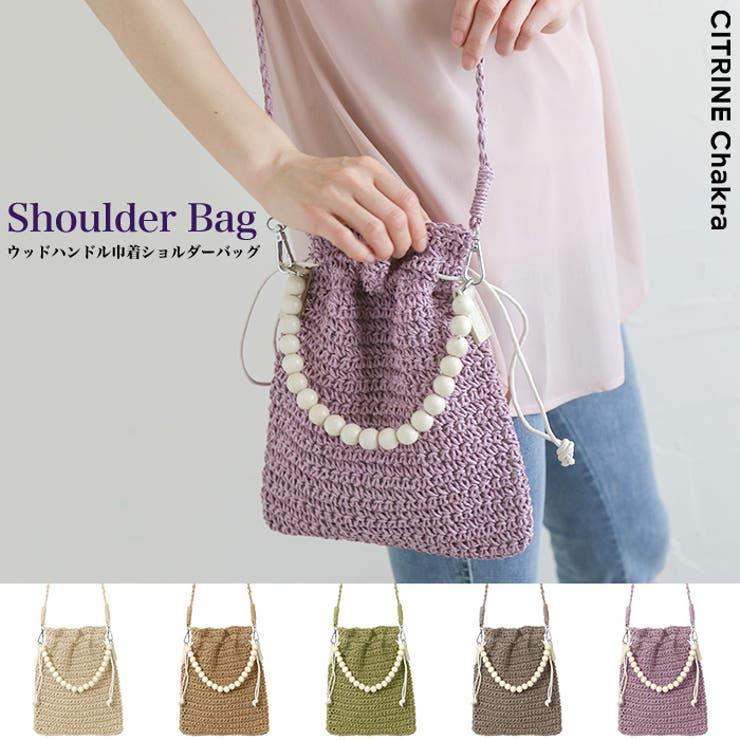 CITRINE Chakraのバッグ・鞄/ショルダーバッグ | 詳細画像