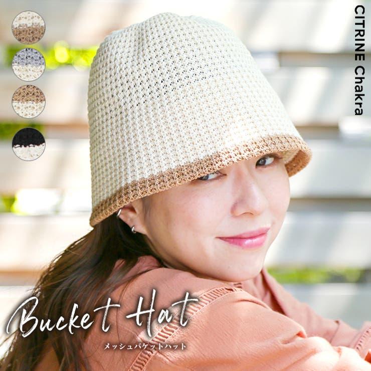 CITRINE Chakraの帽子/ハット | 詳細画像