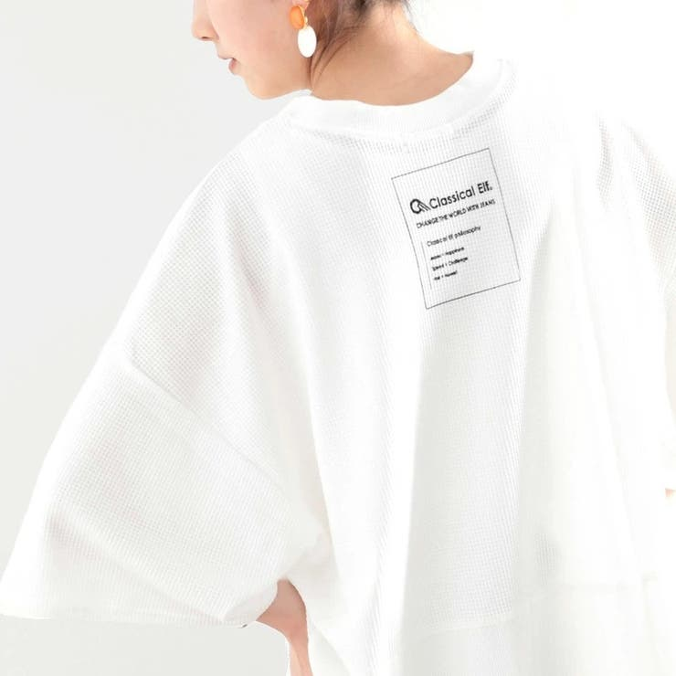 バックプリントサーマルトップストップスtシャツカットソーレディース大きいサイズオーバーサイズゆったり半袖インナー黒白ブラックホワイトグレーモカXXLXL春夏2020ssクラシカルエルフclp7038   詳細画像