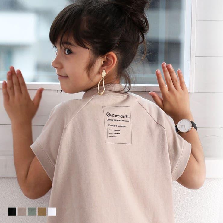 トップス tシャツ カットソー   Classical Elf kids   詳細画像1