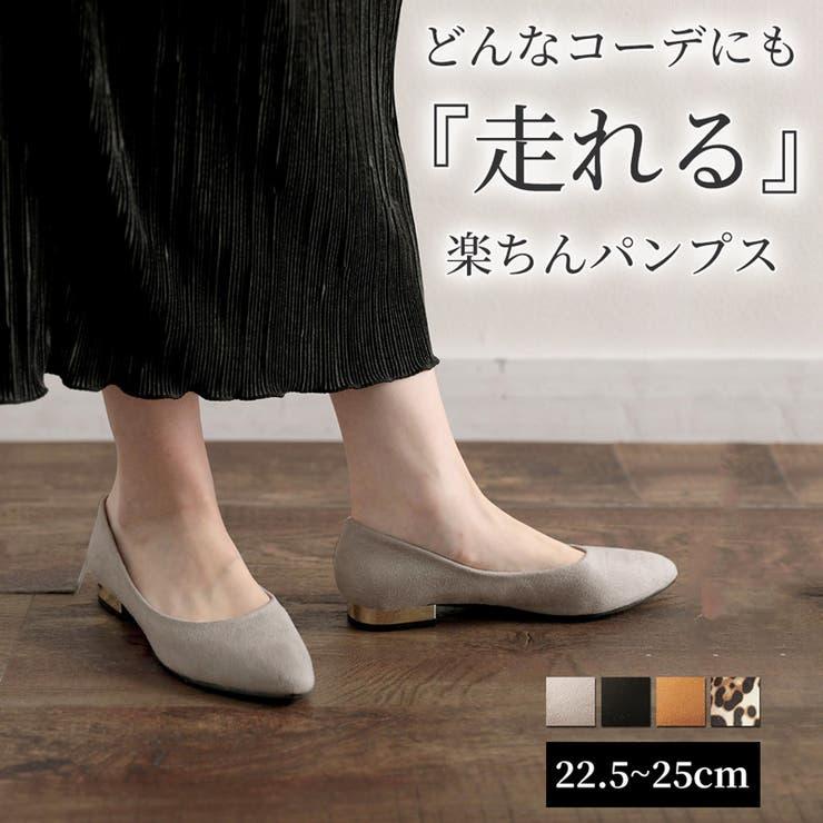 クッション入りで楽チン♪ アーモンドトゥスエードパンプス 靴 | Classical Elf  | 詳細画像1