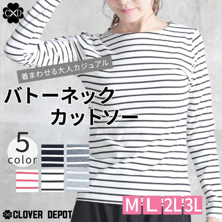 CLOVERDEPOTのトップス/Tシャツ | 詳細画像