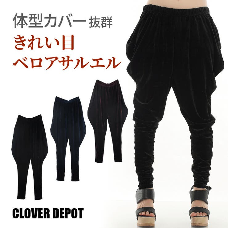 CLOVERDEPOTのパンツ・ズボン/パンツ・ズボン全般   詳細画像