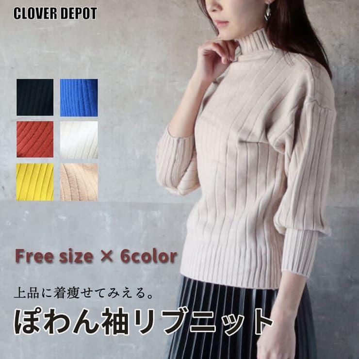 CLOVERDEPOTのトップス/ニット・セーター   詳細画像