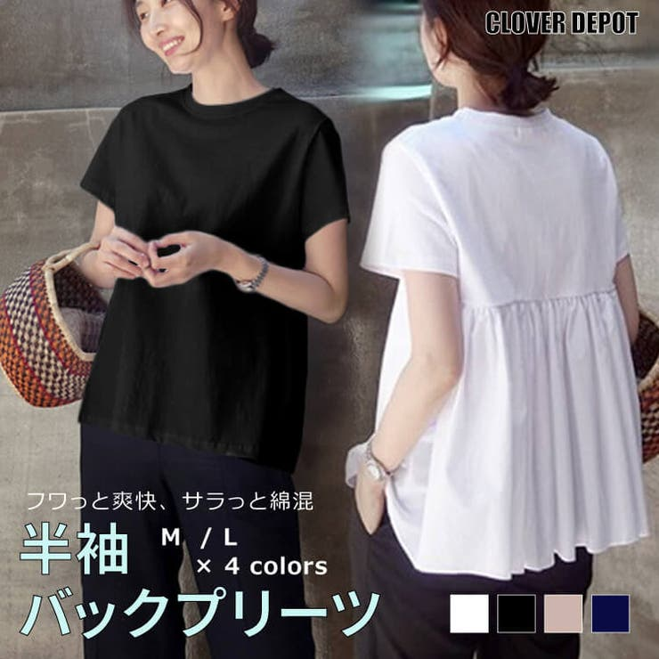 CLOVERDEPOTのトップス/Tシャツ   詳細画像