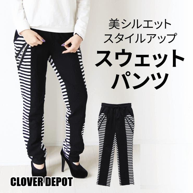 CLOVERDEPOTのパンツ・ズボン/クロップドパンツ・サブリナパンツ | 詳細画像