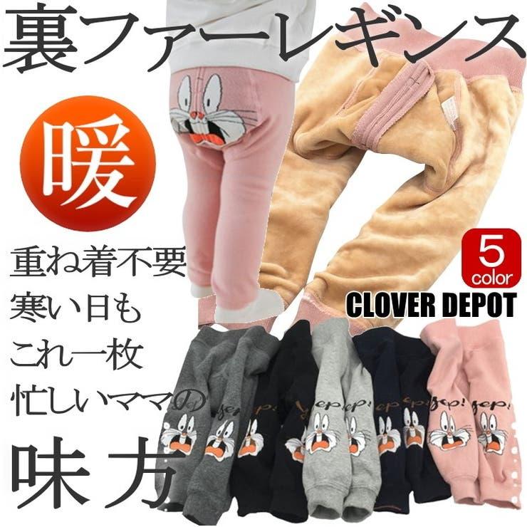 CLOVERDEPOTのベビー服・ベビー用品/ベビーボトムス | 詳細画像