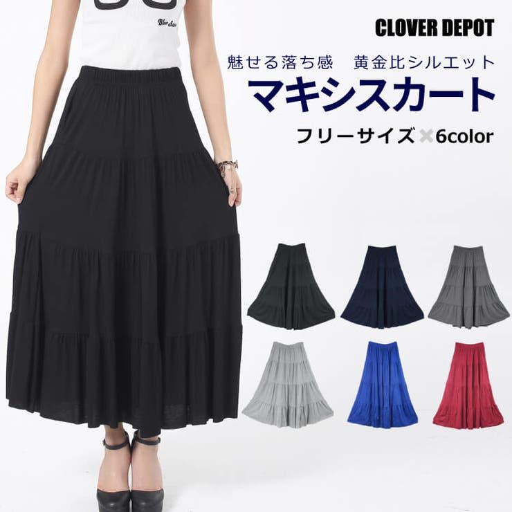 CLOVERDEPOTのスカート/ロングスカート・マキシスカート | 詳細画像