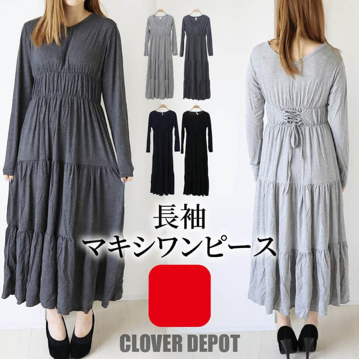 CLOVERDEPOTのワンピース・ドレス/ワンピース   詳細画像
