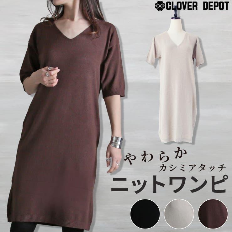CLOVERDEPOTのワンピース・ドレス/ワンピース | 詳細画像