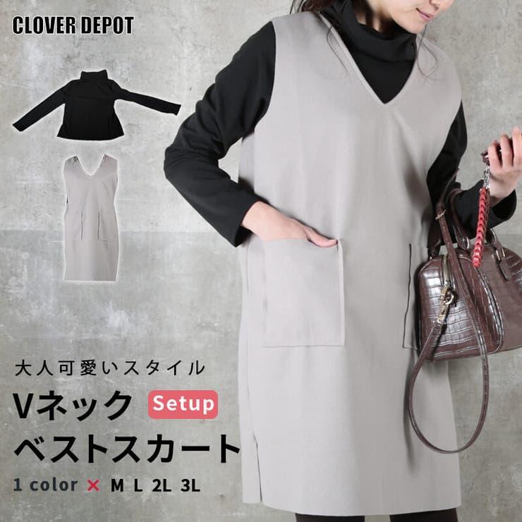 CLOVERDEPOTのスーツ/セットアップ | 詳細画像