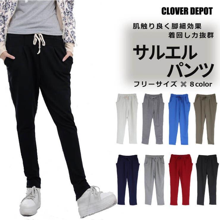 CLOVERDEPOTのパンツ・ズボン/サルエルパンツ | 詳細画像