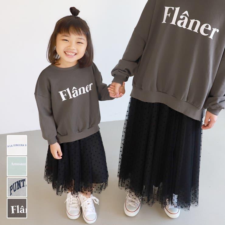 子供服 スウェット トレーナー | coca | 詳細画像1
