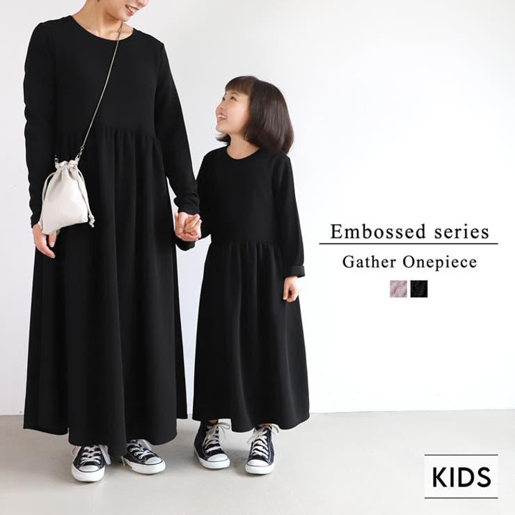 子供服 ワンピース エンボス加工 | coca | 詳細画像1