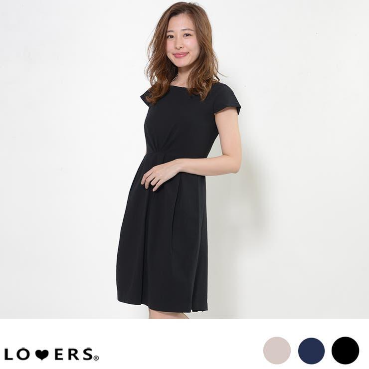 LOVERSのワンピース・ドレス/ドレス | 詳細画像