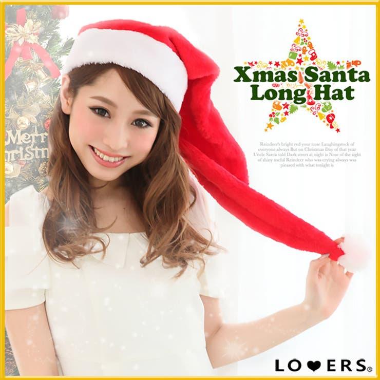 冬新作 ロングサンタ帽 コスプレ サンタ クリスマス サンタ帽 ロング イベント レディース メンズ