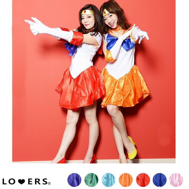 LOVERSのコスチューム(コスプレ)/ハロウィン用コスチューム | 詳細画像