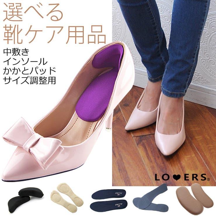 LOVERSのシューズ・靴/シューケアグッズ | 詳細画像