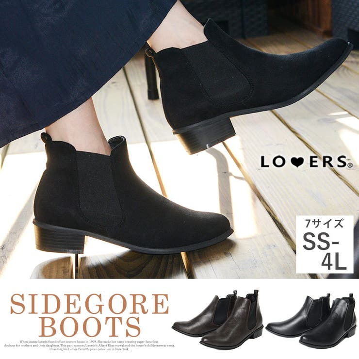 LOVERSのシューズ・靴/ショートブーツ | 詳細画像