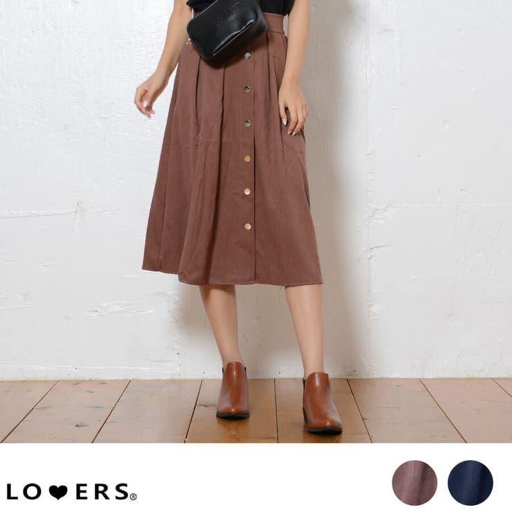 LOVERSのスカート/ひざ丈スカート | 詳細画像