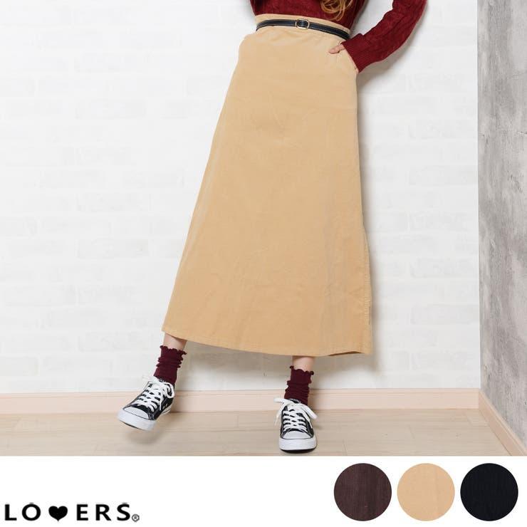 LOVERSのスカート/ロングスカート・マキシスカート | 詳細画像