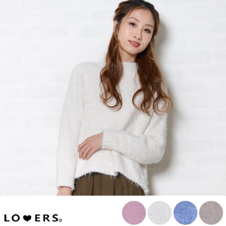 LOVERSのトップス/ニット・セーター | 詳細画像