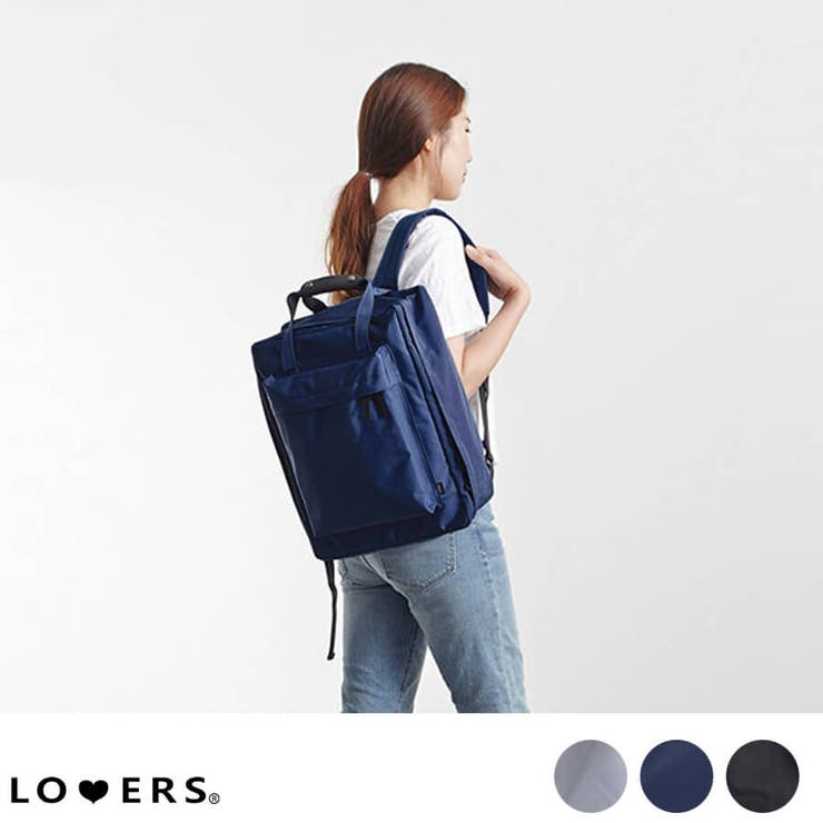 LOVERSのバッグ・鞄/リュック・バックパック | 詳細画像