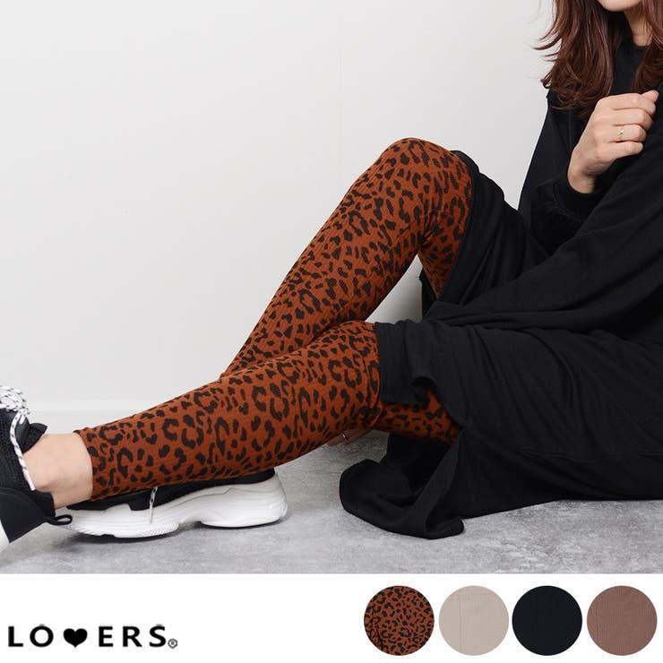 LOVERSのパンツ・ズボン/レギンス | 詳細画像