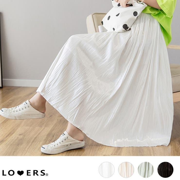 LOVERSのスカート/ロングスカート   詳細画像