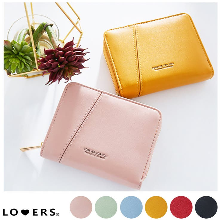LOVERSの財布/二つ折り財布 | 詳細画像