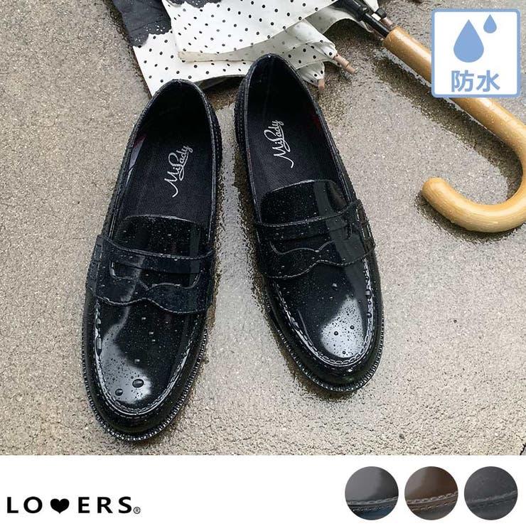 LOVERSのシューズ・靴/ローファー | 詳細画像