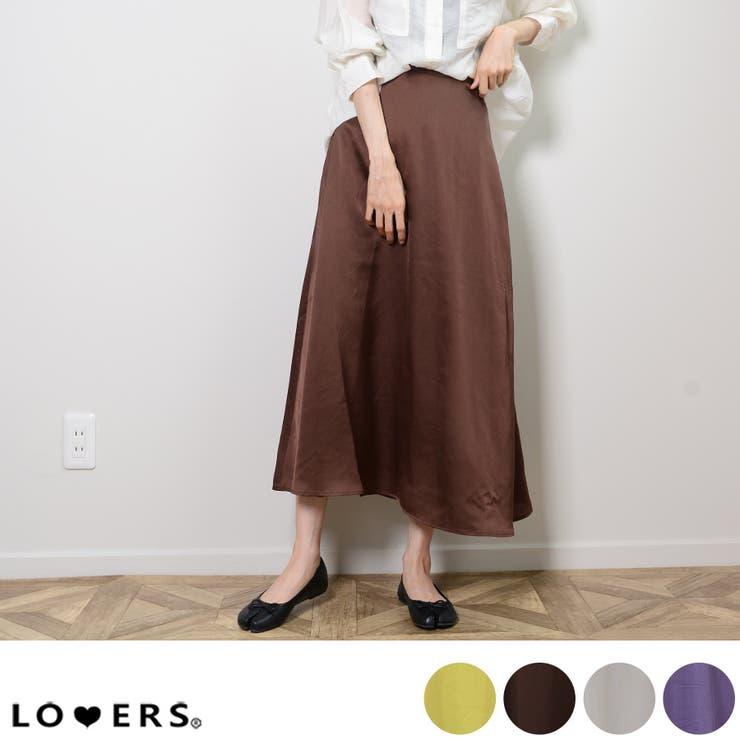 LOVERSのスカート/マキシスカート   詳細画像