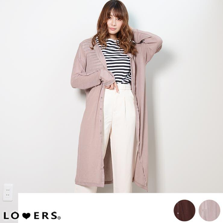 LOVERSのトップス/カーディガン | 詳細画像