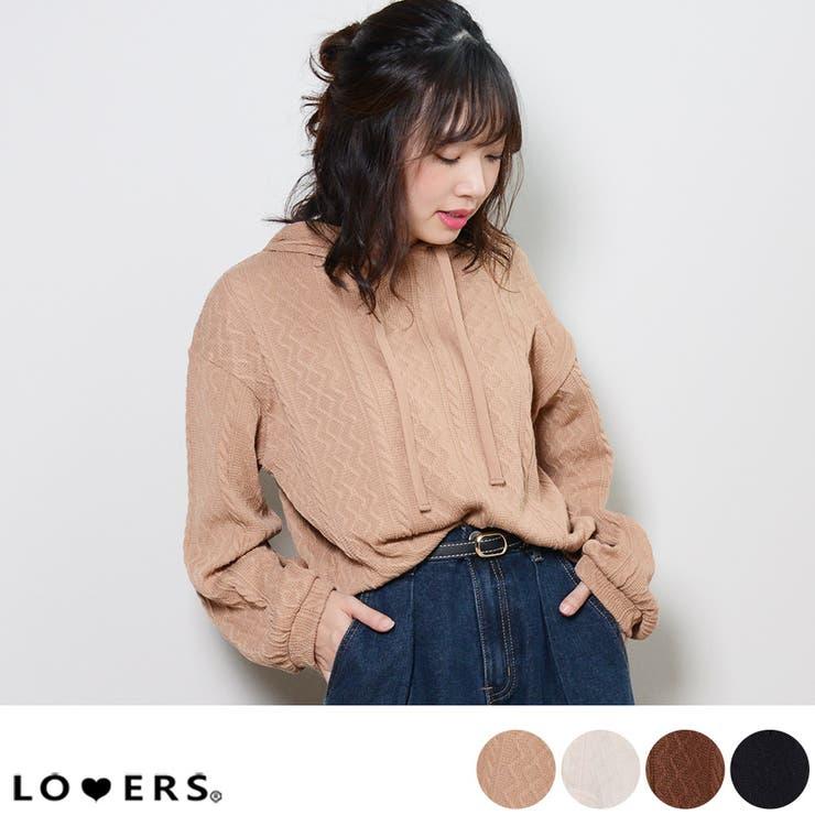 LOVERSのトップス/トレーナー | 詳細画像