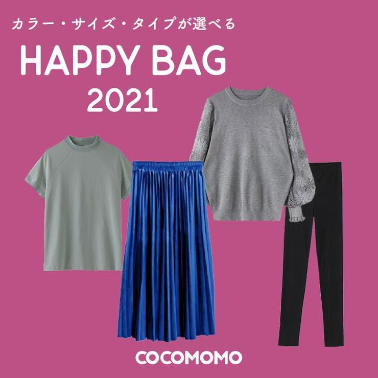 COCOMOMOのイベント/福袋   詳細画像
