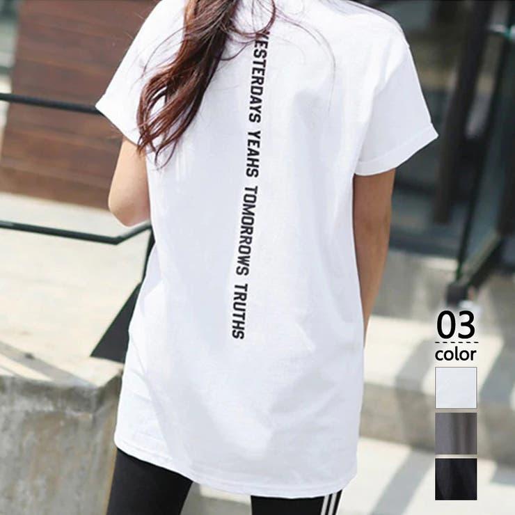 バックプリント VネックロングTシャツ 半袖Tシャツ 夏 | COCOMOMO | 詳細画像1