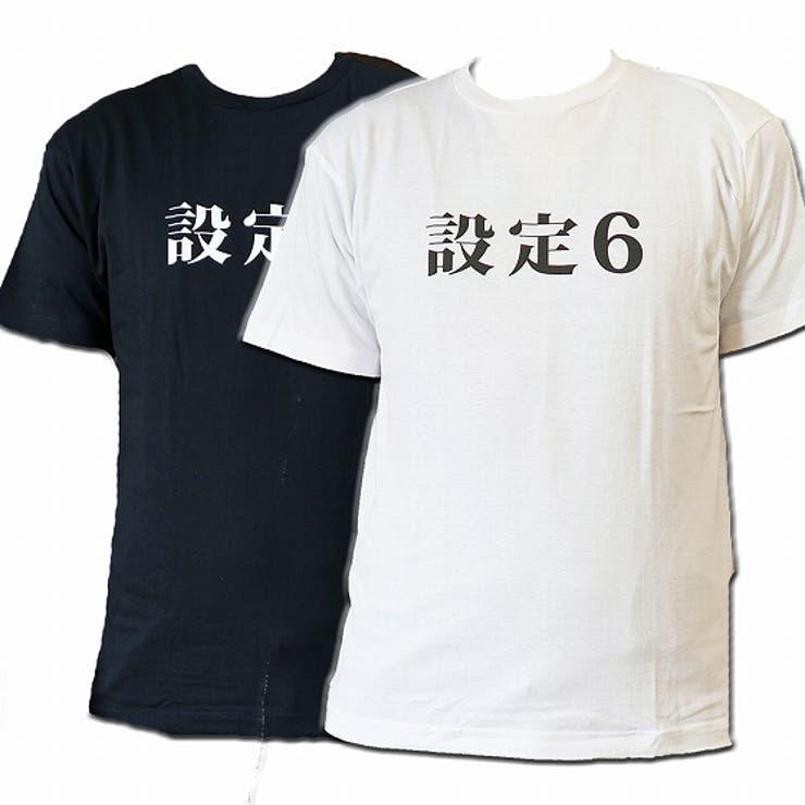 【設定6】ギャグTシャツ | COMPLETE | 詳細画像1