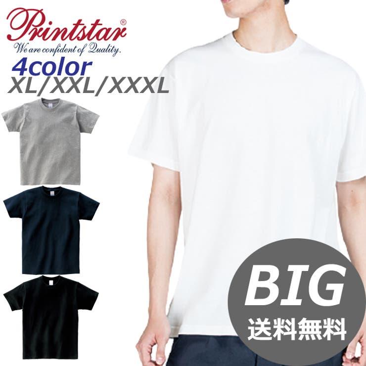プリントスター5 6オンスTシャツBIG 大きい   COMPLETE   詳細画像1