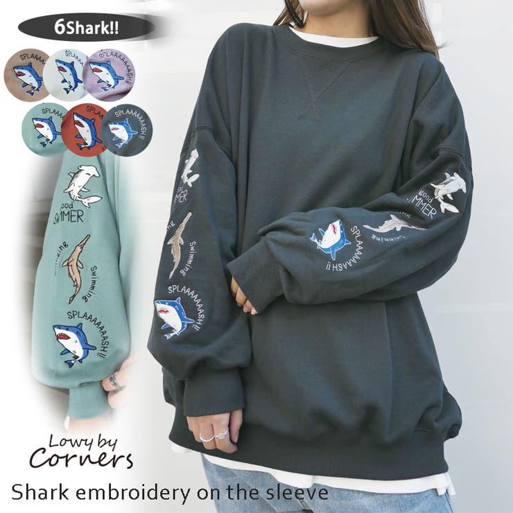 袖サメ刺繍オーバーサイズトレーナー   CORNERS    詳細画像1