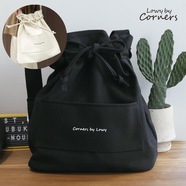 CORNERS のバッグ・鞄/トートバッグ | 詳細画像