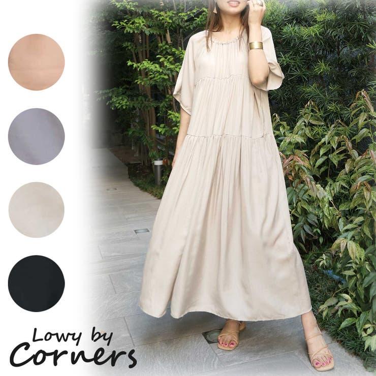 CORNERS のワンピース・ドレス/マキシワンピース | 詳細画像